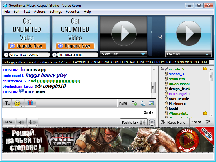 is a desktop instant messaging client which enables you to chat