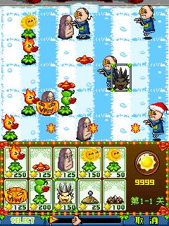 Plants-vs-Zombies-Mobile-screenshot