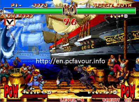 Samurai-Shodown-2-Game-screenshot