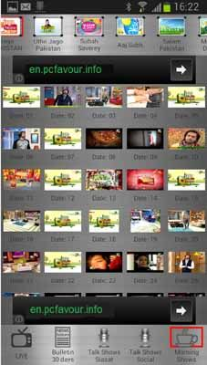 Pakistan-TV-Live-Android-APK-download