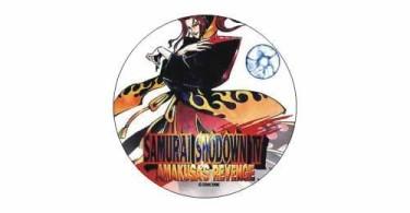 Samurai-Shodown-IV-Amakusas-Revenge-game-logo