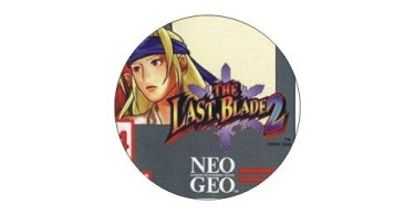 The-Last-Blade-2-logo