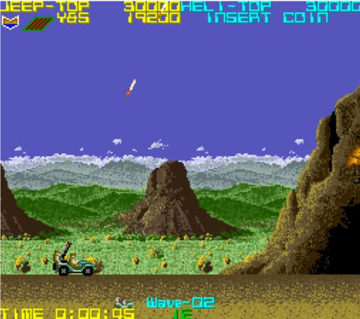 Silk-Worm-game-screenshot