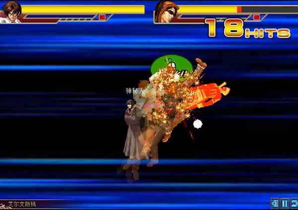 King-of-Fighters-VS-DNF-Free-game