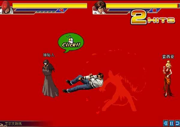 King-of-Fighters-VS-DNF-Free-screenshot