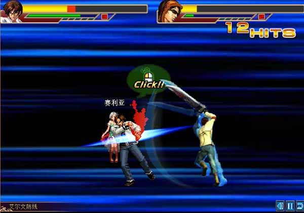 King-of-Fighters-VS-DNF-game-screenshot