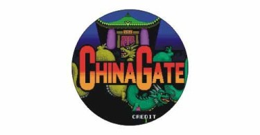 China-Gate-game-logo