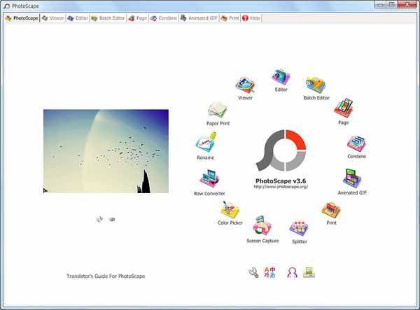Photoscape-screenshot-download