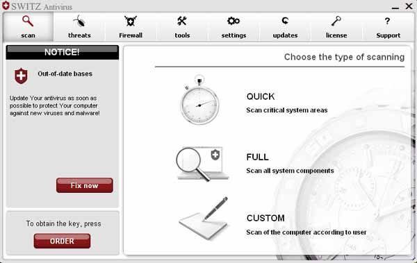 SWITS-Antivirus-screenshot