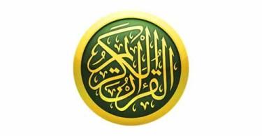 iQuran-logo-icon