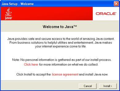 Java-Runtime-Environment-JRE
