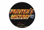 Fighter's-History-game-logo