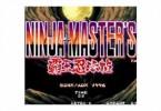 Ninja-Masters-Hao-Ninpo-Cho-game-logo