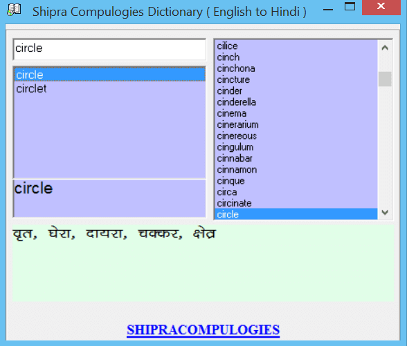 Shipra-English-to-Hindi-Dictionary-download