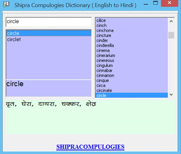 free download dictionary english to hindi software