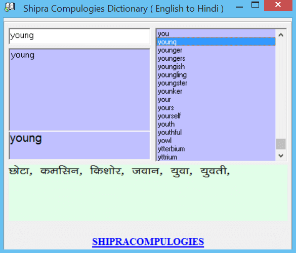 Shipra English to Hindi Dictionary look screenshot Shipra English to Hindi Dictionary 1.0 Download Last Update