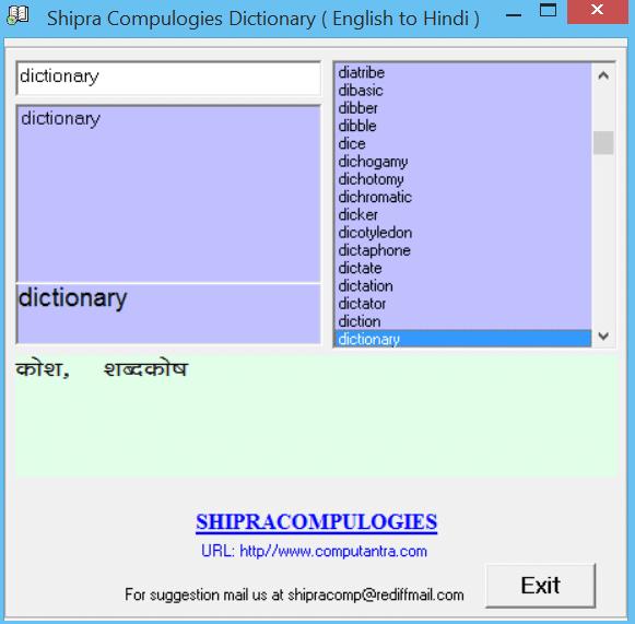 Shipra-English-to-Hindi-Dictionary-screenshot-get