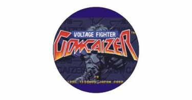 Voltage-fighter-gowcaizer-game-logo