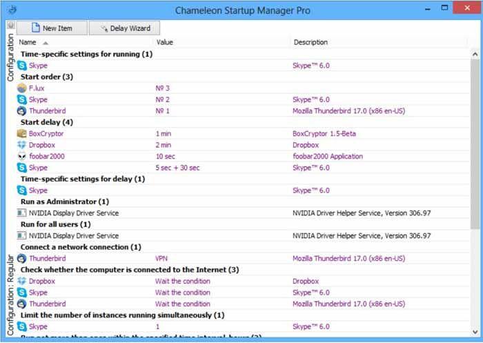 Chameleon-Startup-Manager-screenshot