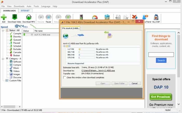 download-accelerator-plus-screenshot