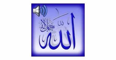 99-Names-of-ALLAH-AsmaUlHusna-Android-logo