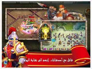 Castle-Clash-screenshot