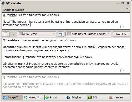 QTranslate-screenshot