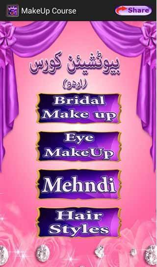 makeup-beautician-course-Android-screenshot