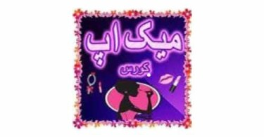 makeup-beautician-course-logo-download