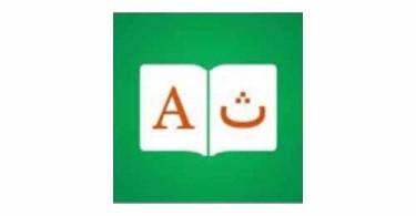 urdu-dictionary-icon-logo