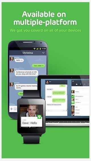 LINE-Free-Calls-messages-screenshot