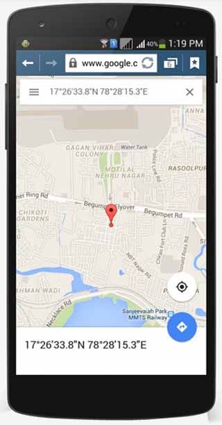 mobile-tracker-screenshot