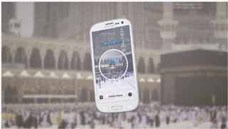 qibla-compass-3d-Android-screenshot