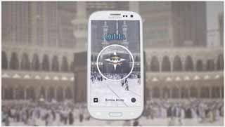 qibla-compass-3d-screenshot