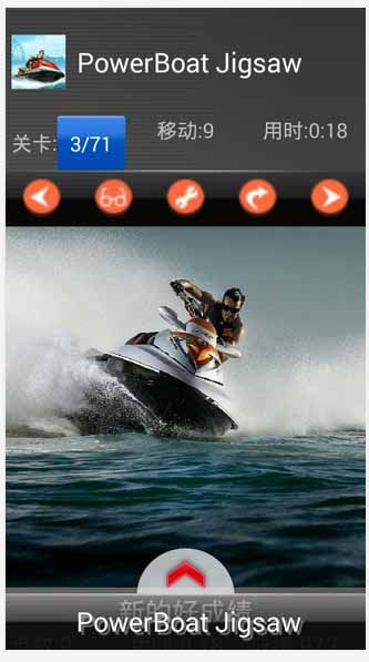 racing-boat-jigsaw-puzzle-Android-screenshot