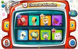 ToMoKiDS-TV-Android-screenshot