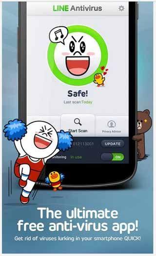 LINE-Antivirus-Android-screenshot