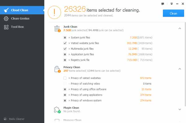 baidu-cleaner-screenshot