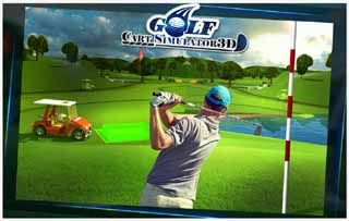 golf-cart-simulator-3d-Android-screenshot