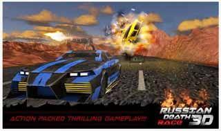 Death-Racing-Fever-Car-3D-screenshot