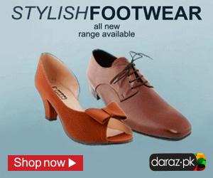 shoes-300x250.jpg